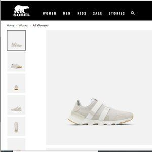 COPY - Sorel Kinetic Sneakers